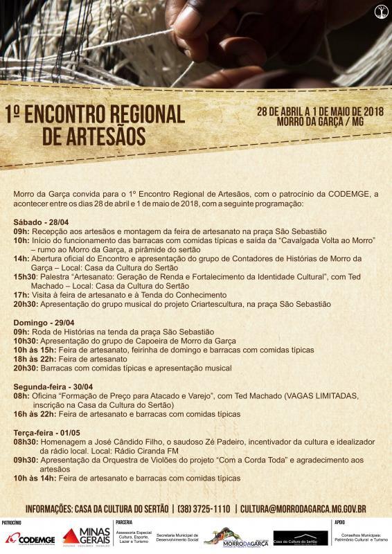 I Encontro Regional de Artesãos, a acontecer em Morro da Garça/MG